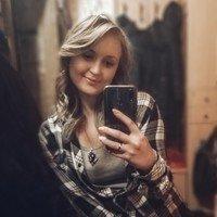 Лисавета Чернова